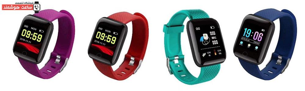 رنگ بندی ساعت هوشمند 116 پلاس
