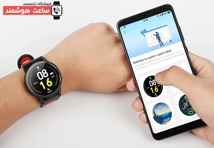 تغییر واچ فیس های ساعت هوشمند S20