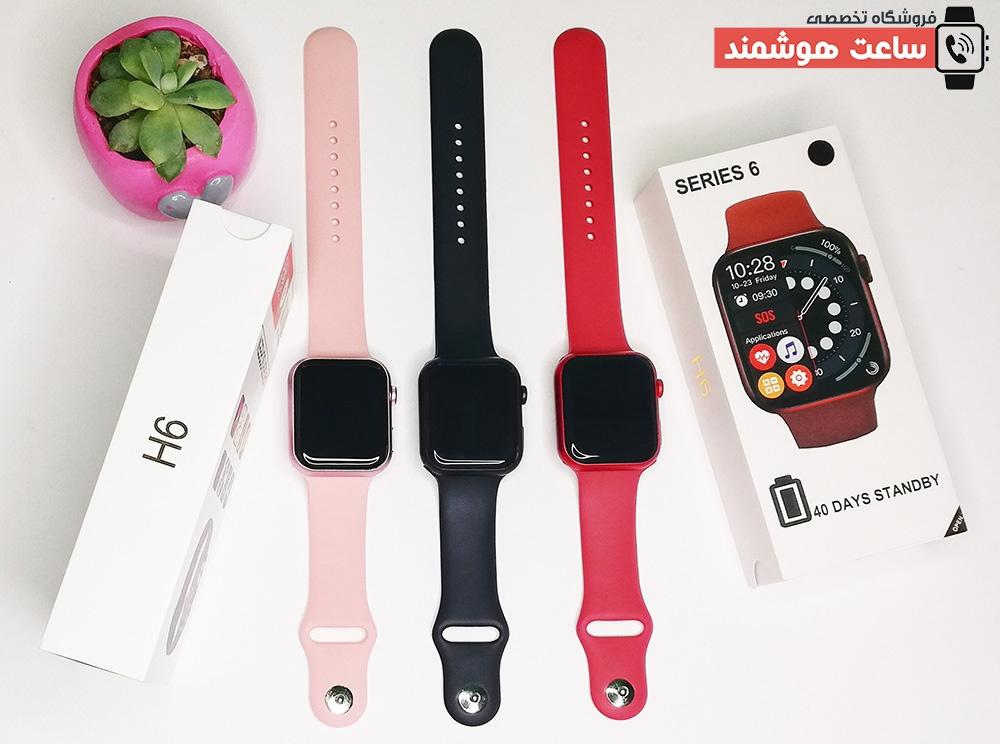 رنگبندی ساعت هوشمند H6