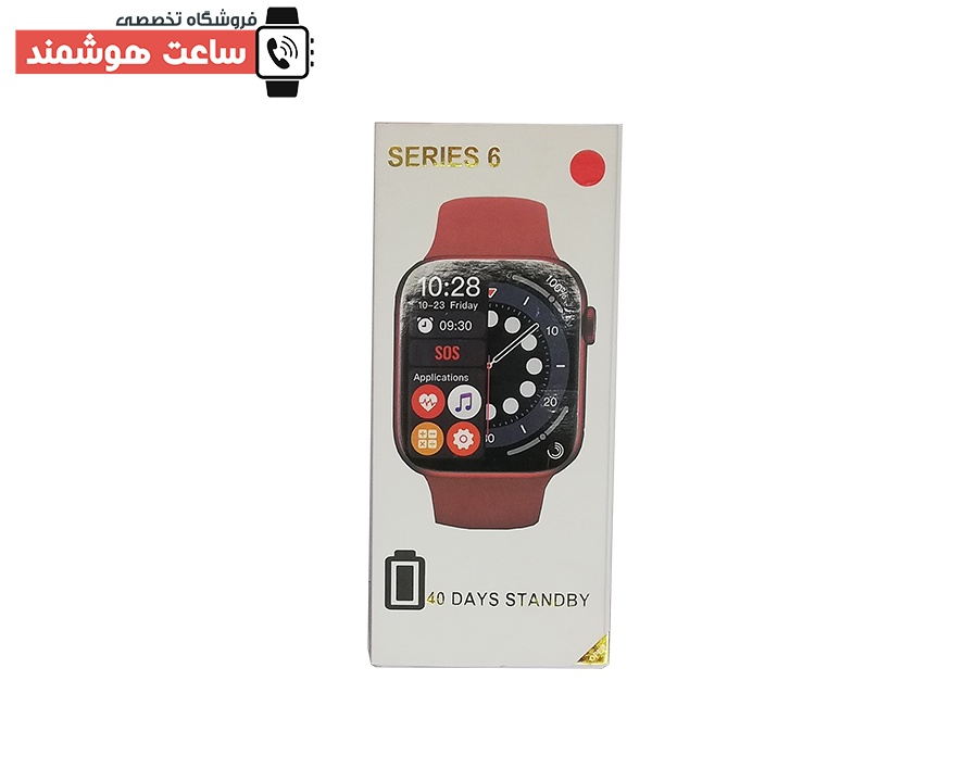 شارژدهی باتری ساعت هوشمند H6