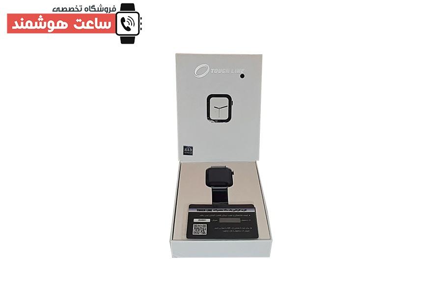 جعبه ساعت هوشمند تاچ لاین TL-2650