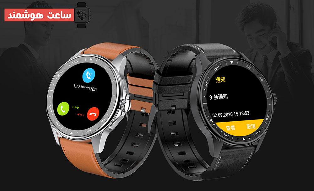نمایش پیامک و مکالمه در ساعت هوشمند مدل SK3