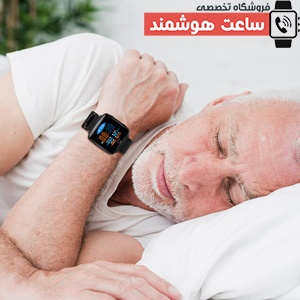 پایش خواب ساعت هوشمند لنوو hw25p