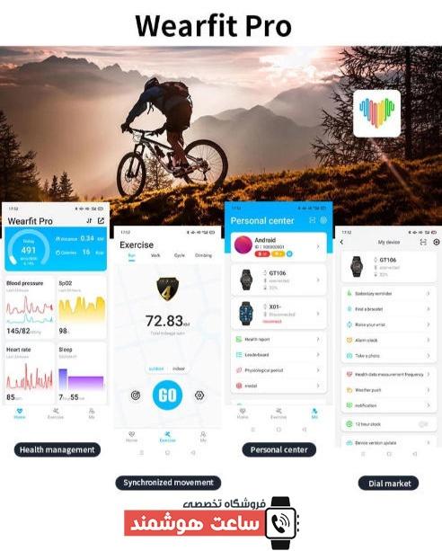 سنسورهای سلامتی و ورزشی ساعت تاچ لاین مدل tl-26141