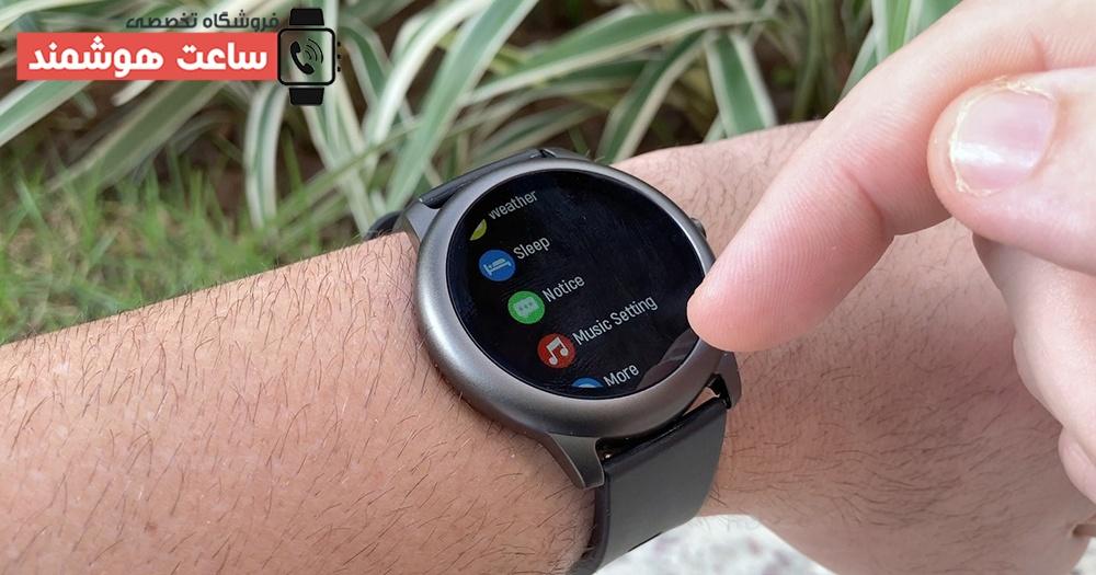 ساعت هوشمند هایلو Solar