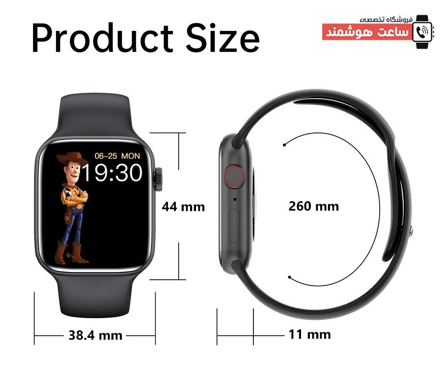 ابعاد ساعت هوشمند HW22 Plus