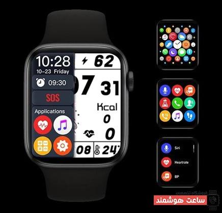 منوهای ساعت H6 Pro