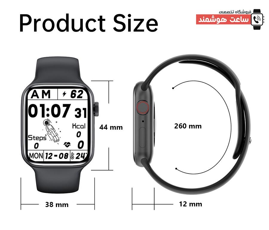 ابعاد ساعت هوشمند H6 Pro