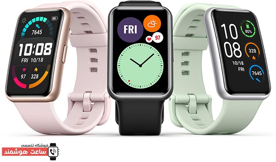 طراحی زیبا و مدرن ساعت هوشمند هواوی Watch Fit