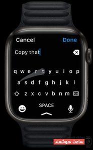 سوآیپ کردن Apple watch 7