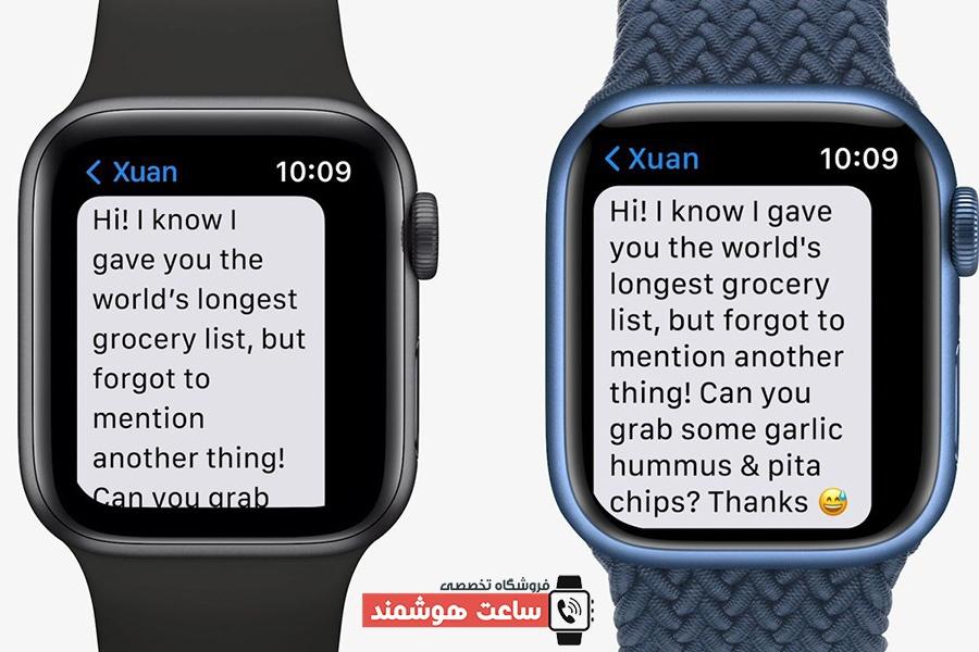 نمایش متن بیشتر در Apple Watch series 7