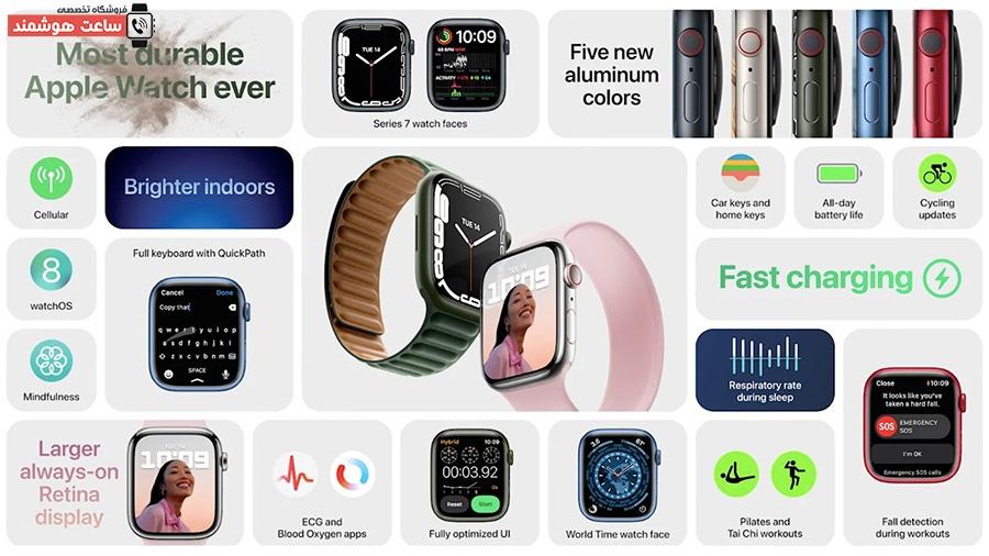 قابلیت های اپل واچ سری 7