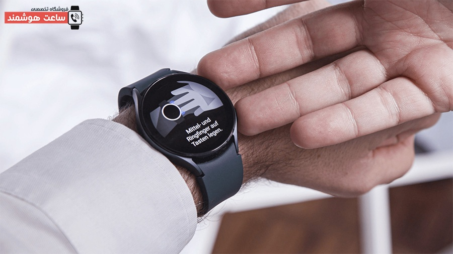 سیستم پایش آمپدانس بیوالکتریک یا BIA در ساعت هوشمند Galaxy watch 4