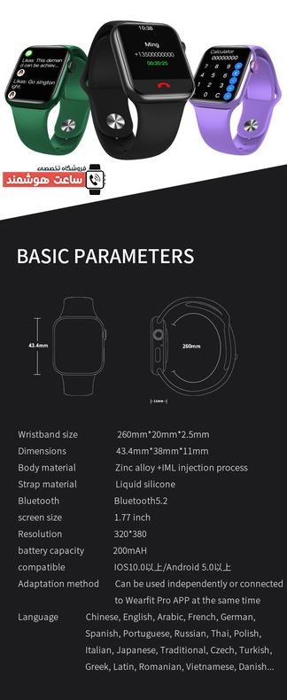 مشخصات ساعت هوشمند HW56 Plus